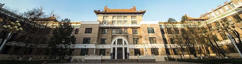 中国矿业大学(北京校区)(本科)