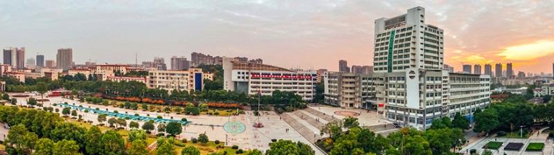 南华大学(本科)