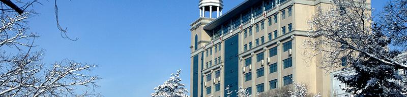 哈尔滨理工大学(本科)