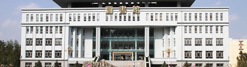 哈尔滨华德学院(本科)