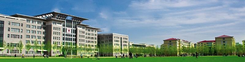 黑龙江工商学院(本科)