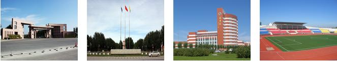 东北石油大学(本科)