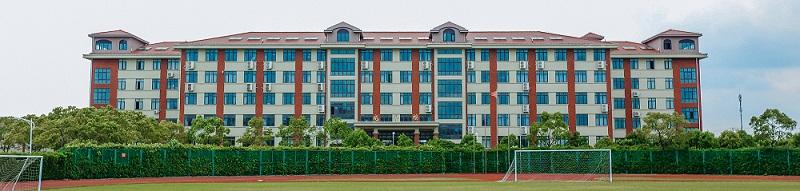 上海师范大学天华学院(本科)