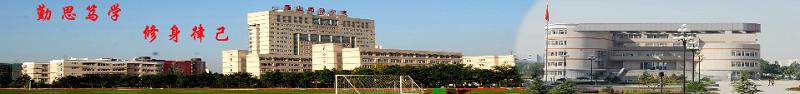 唐山师范学院(本科)