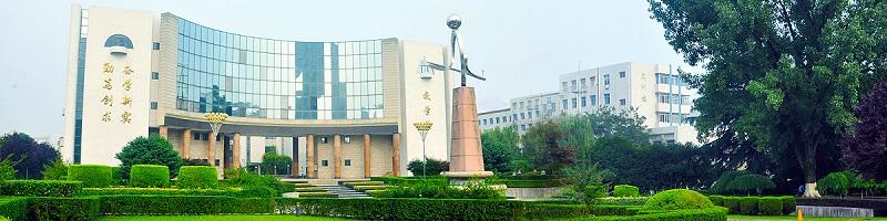 安徽邮电职业技术学院(专科)