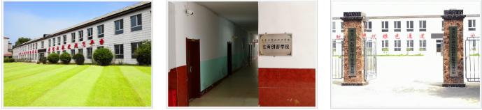 黑龙江商业职业学院 (专科)