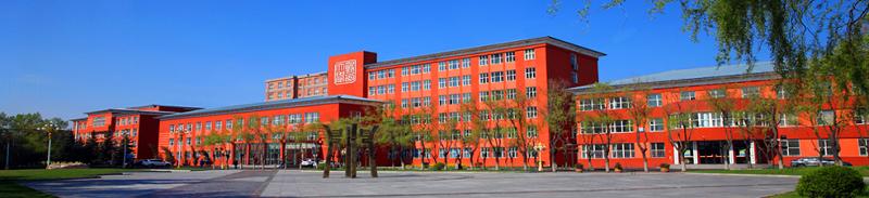 黑龙江工业学院(本科)