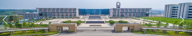 安康职业技术学院(专科)