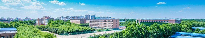 德州科技职业学院(专科)