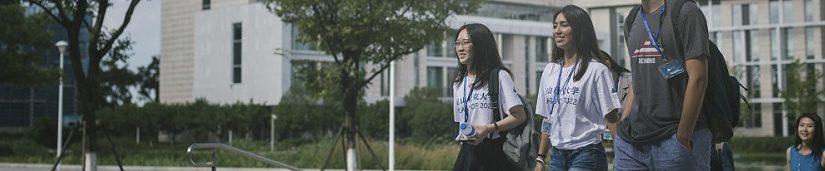 昆山杜克大学(本科)
